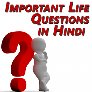 Get Important Life Questions in Hindi - Microsoft Store en-AU