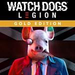 Watch Dogs®: Legion Gold Edition Logo