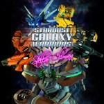 Stardust Galaxy Warriors: Stellar Climax Logo