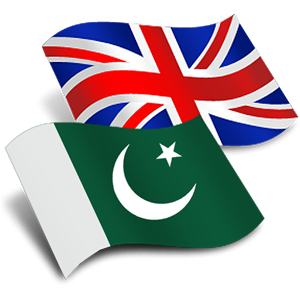 Get Urdu English Translator - Microsoft Store