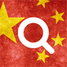 English-Chinese Offline Dictionary