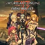 SWORD ART ONLINE: FATAL BULLET Complete Edition Logo