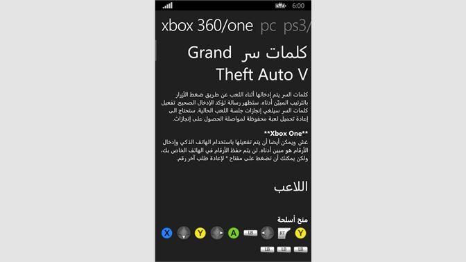 الحصول على Cheats for GTA - Microsoft Store في ar-MA