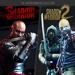 The Shadow Warrior Collection Logo