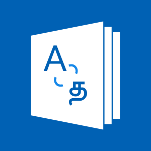 Get English To Tamil Dictionary - Microsoft Store