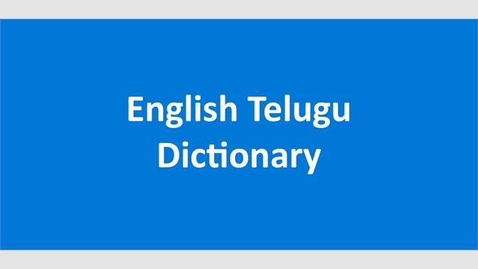Get English Telugu Dictionary Offline - Microsoft Store en-PH