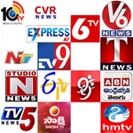 Get Telugu Live News - Microsoft Store xh-ZA