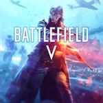 Battlefield™ V Standard Edition Logo