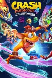 На Xbox Series X | S теперь доступна оптимизированная версия Crash Bandicoot 4