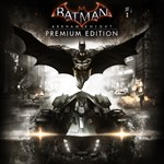 Batman: Arkham Knight Premium Edition Logo