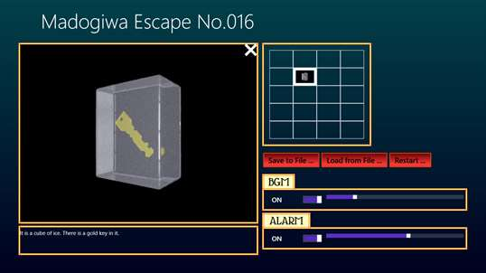 Madogiwa Escape No.016 screenshot 4