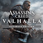 Assassin's Creed Valhalla Ultimate Edition Logo