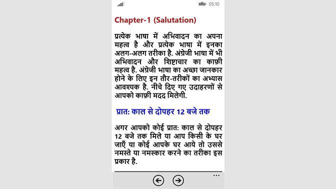 Get English Speaking Course - Hindi - Microsoft Store
