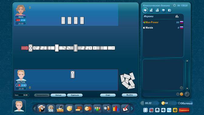 Онлайн дурак покер домино игровые автоматы онлайн играть онлаин бесплатно