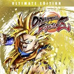 DRAGON BALL FIGHTERZ - Ultimate Edition Logo