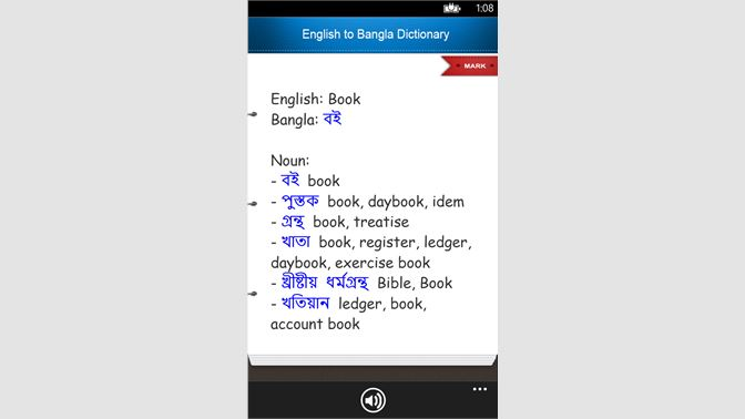 Get English to Bangla Dictionary Free (Bidirectional) - Microsoft Store