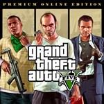 Grand Theft Auto V: Premium Online Edition Logo