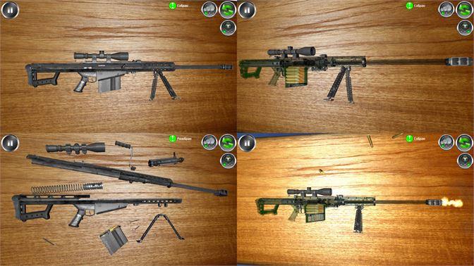 Get Weapon Field Strip 3D - Microsoft Store en-IE
