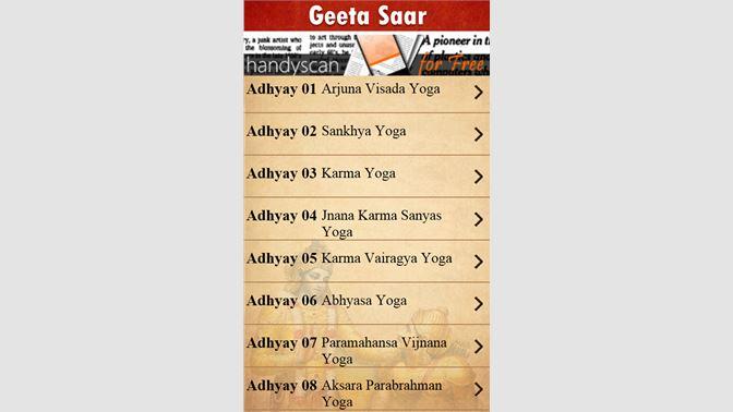 Get Geeta Saar - Microsoft Store