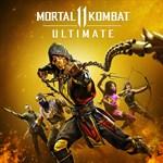 Mortal Kombat 11 Ultimate Logo