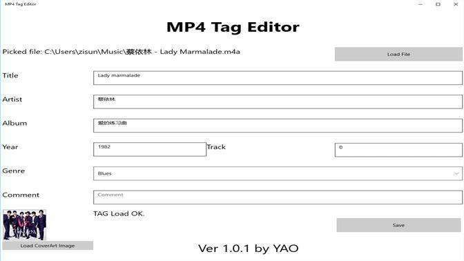 Buy MP4 Tag Editor - Microsoft Store