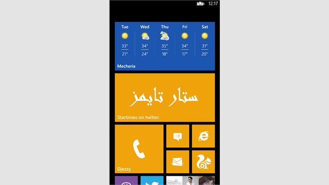 Get Startimes com - Microsoft Store
