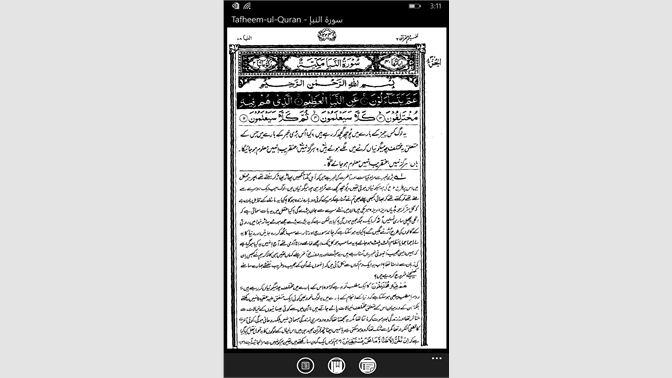 Get Tafheem-ul-Quran - Microsoft Store