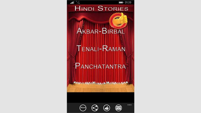 Get Hindi Story (kahaniya) - hindi - Microsoft Store en-IN