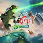 Maneater Apex Edition Logo