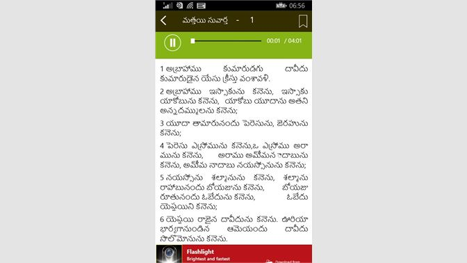 telugu audio bible mp3 free download for mobile