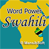 Word Power Swahili