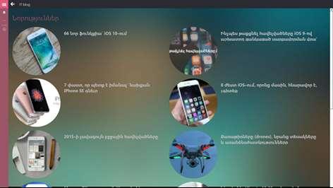 IT blog Screenshots 2
