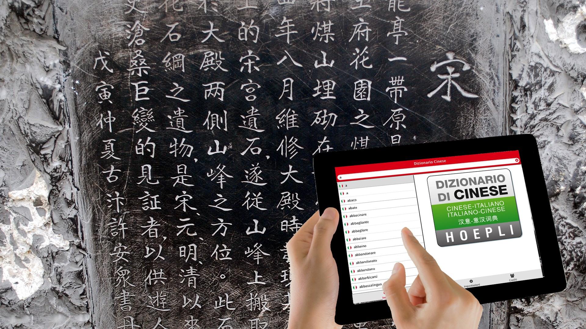Buy Chinese-Italian/Italian-Chinese Dictionary - Microsoft Store en-TL