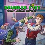 Drunken Fist Logo