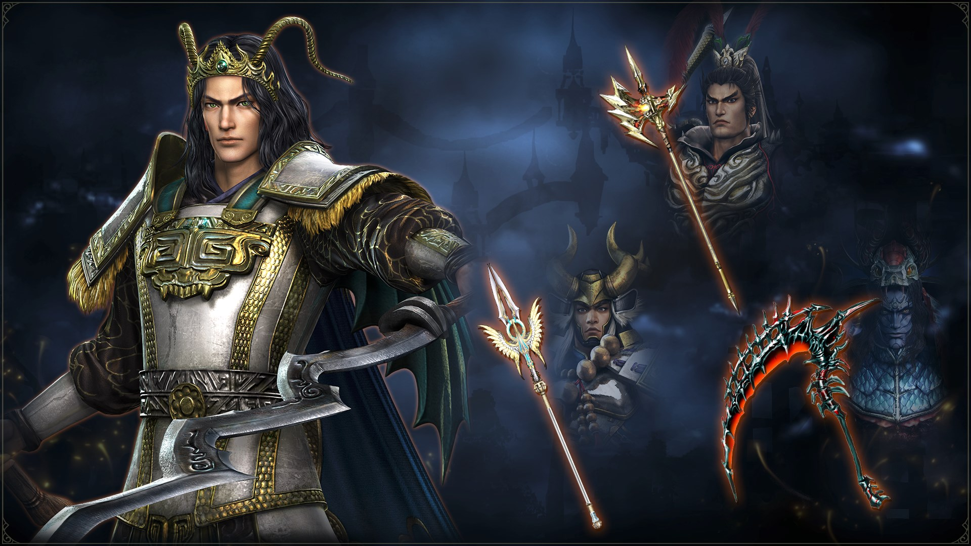 WARRIORS OROCHI 4: Deluxe Edition Bonus Pack