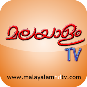 Get MALAYALAM HD TV - Microsoft Store en-AU