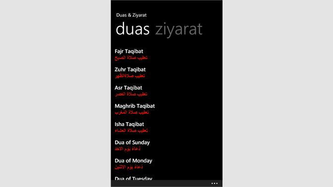 Get Duas & Ziyarat - Microsoft Store