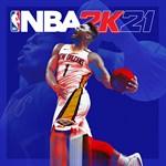 NBA 2K21 Next Generation Logo