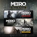Metro Saga Bundle Logo