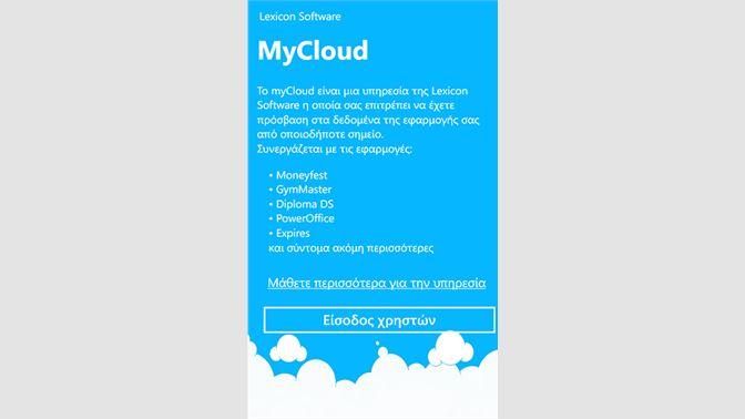 Get myCloud - Microsoft Store