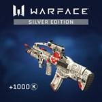 Warface - Silver Edition Logo