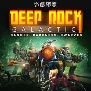Deep Rock Galactic (遊戲預覽) Xbox One