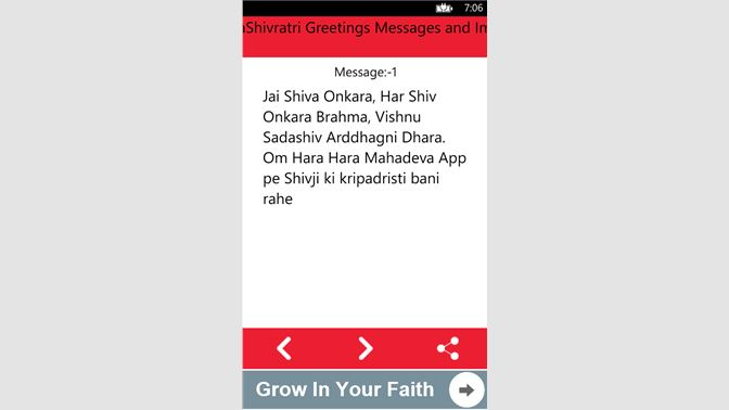 Get MahaShivratri Greetings Messages and Images - Microsoft