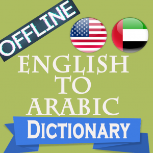 english to arabic translation software free download