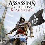 Assassin's Creed IV Black Flag Logo