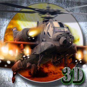 uri helicopter scene ringtone download mp3