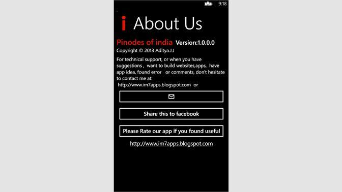 pawan softwares blogspot