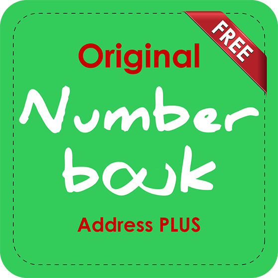 Get Numberbouk true number ID book نمبربوك - Microsoft Store