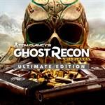 Tom Clancy's Ghost Recon® Wildlands Ultimate Edition Logo