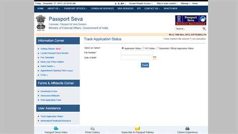 Passport status Screenshots 1
